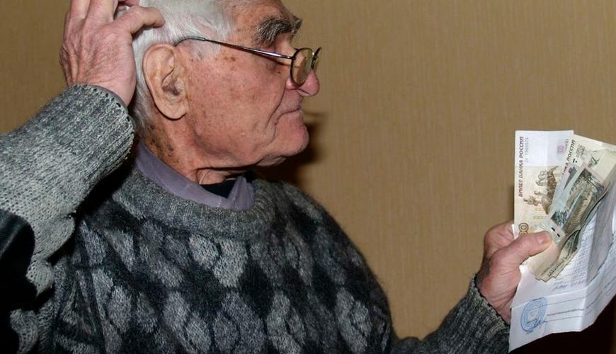 Новые законы в рф пенсионерам крыма