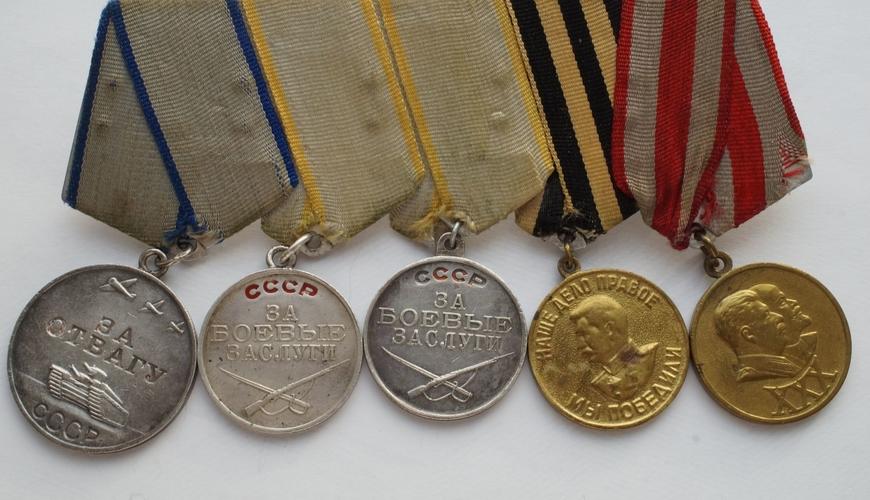 Доплата за медаль